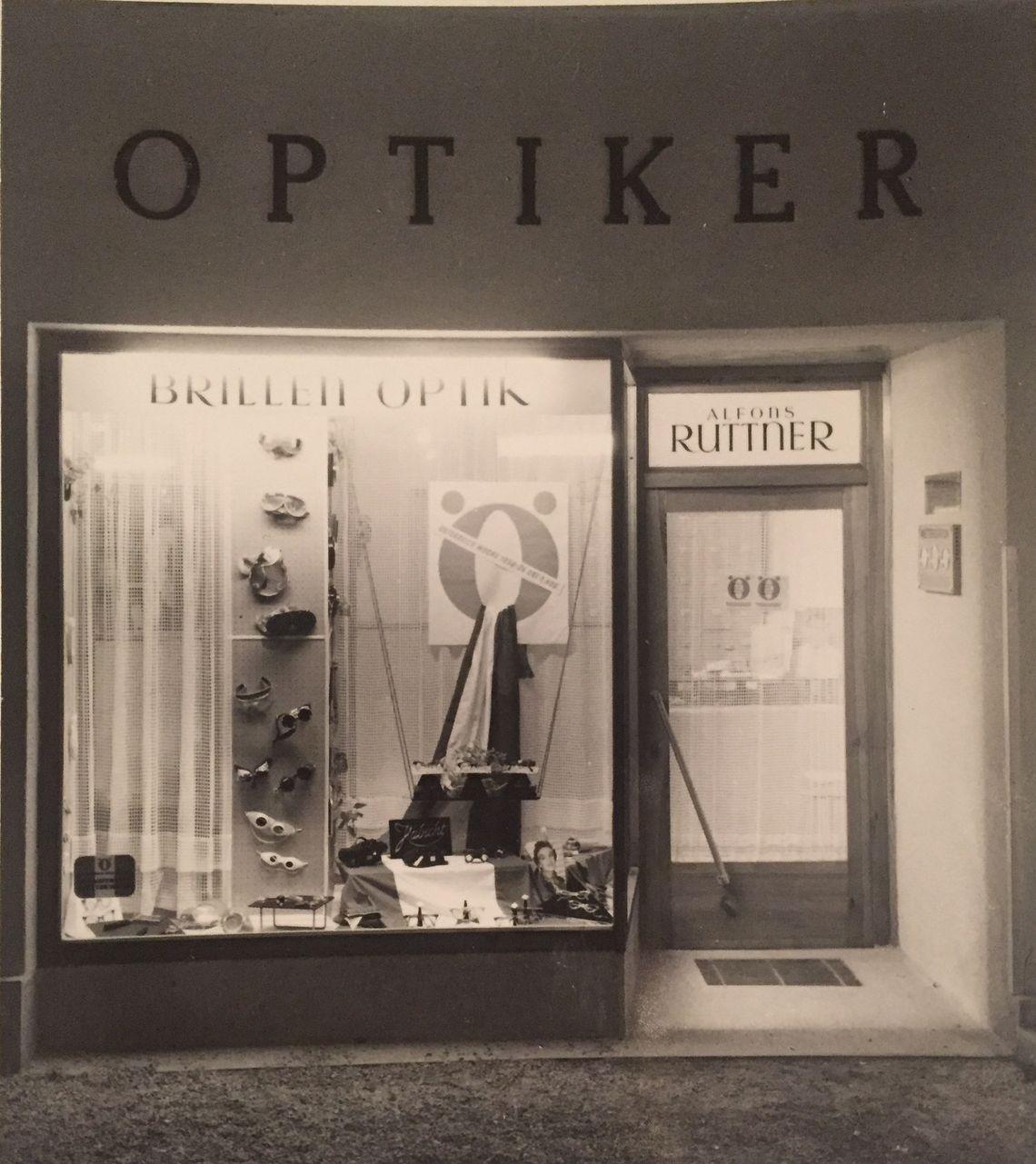 Geschäft in Großpetersdorf